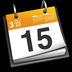 Calendario solidario de la fundación Talita con la revista Hola